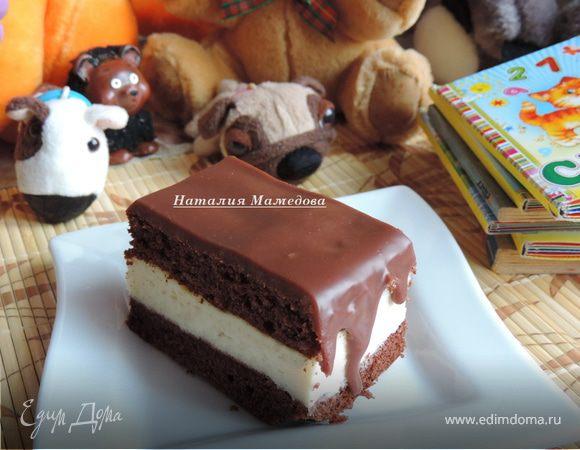 """Детское шоколадное пирожное """"Киндер"""""""