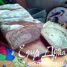 Ржаной хлеб на пшеничной опаре