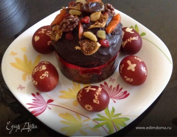 Кулич пасхальный шоколадный (фруктовый)