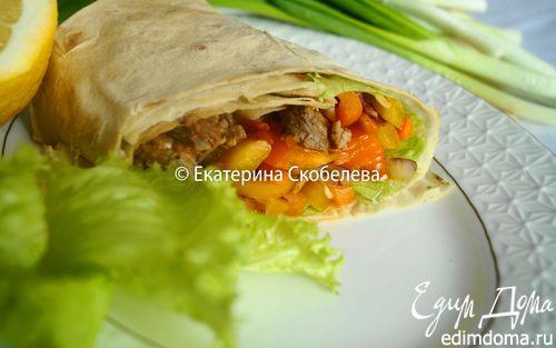 Рецепт Закуска в лаваше с сочной говядиной и овощами