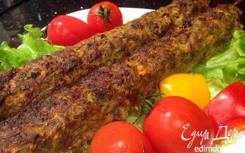 Рецепт Люля-кебаб из индейки с овощами