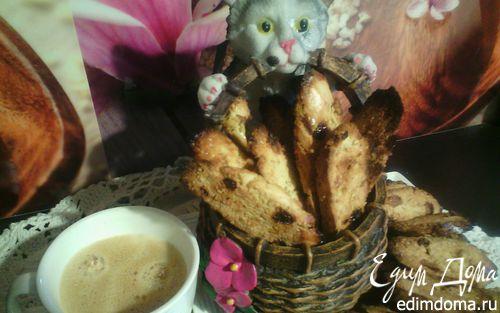 Рецепт Марокканское печенье