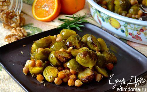 Рецепт Теплый салат из нута и брюссельской капусты