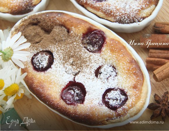 Сливочное пирожное с вишней