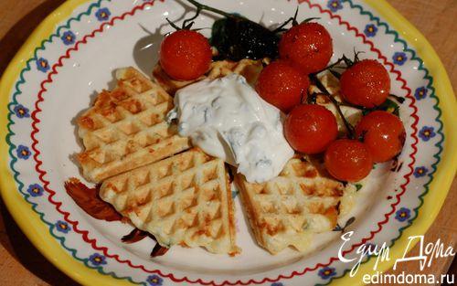 Рецепт Сырные вафли с творогом и карамелизированными помидорами