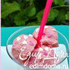 Мороженое «Клубника со сливками»