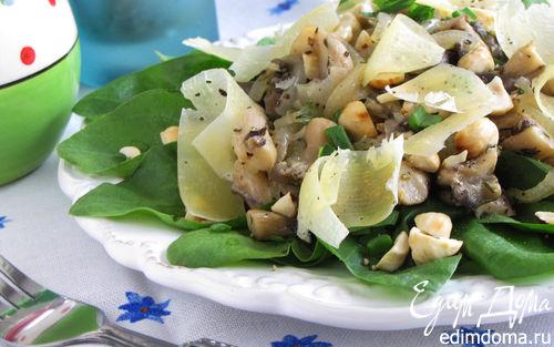 Рецепт Теплый грибной салат с фундуком и пармезаном