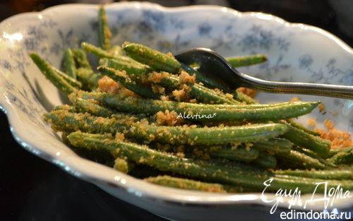 Рецепт Зеленая фасоль с итальянским вкусом