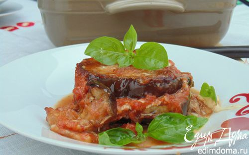 Рецепт Пармиджана из баклажанов с прошутто