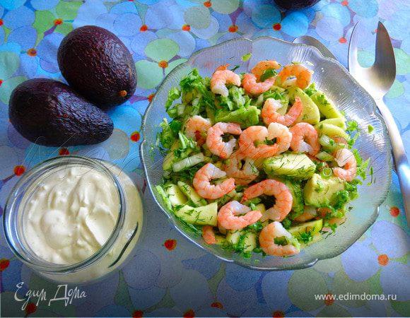 Летний зеленый салат с креветками