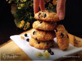 Печенье с черникой