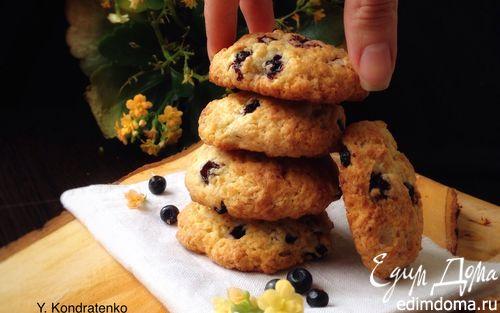 Рецепт Печенье с черникой