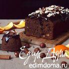 Шоколадный кекс с красным вином, фундуком и апельсиновыми цукатами