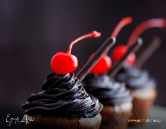 Шоколадные капкейки с кофейным кремом