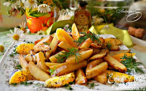 Рецепт Картофель, запечённый с апельсином