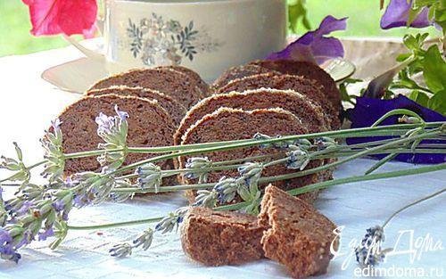Рецепт Шоколадное печенье с лавандой