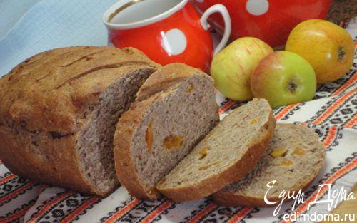 Рецепт Ореховый закусочный хлеб с курагой