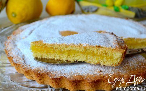 Рецепт Песочный пирог с лимонным кремом