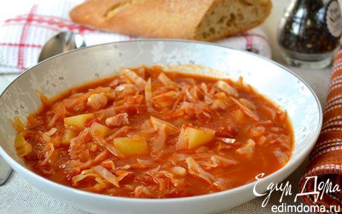 Рецепт Ирландский суп с капустой и беконом (Irish Bacon and Cabbage Soup)