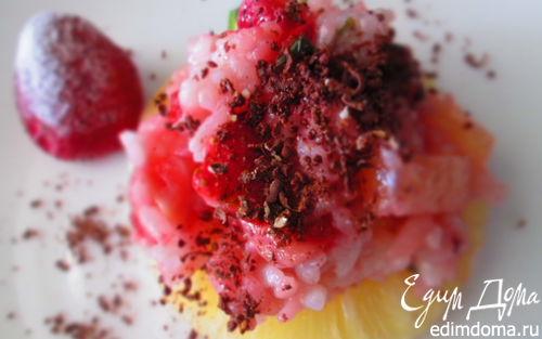 Рецепт Клубнично-яблочное ризотто с ананасом