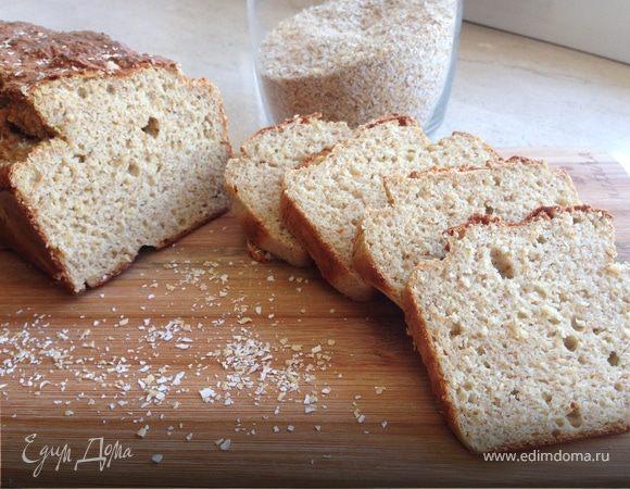 Хлеб из овсяных отрубей (диетический)