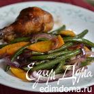 Зеленая фасоль с морковью и луком в духовке