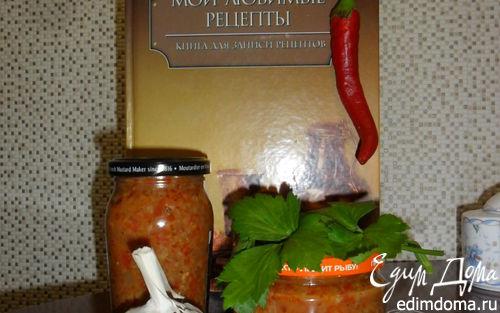 Рецепт Ореховая аджика