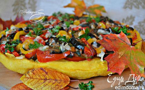 Рецепт Пирог из поленты с овощами