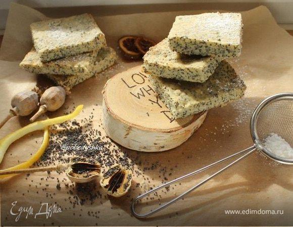 Лимонно-маковое песочное печенье