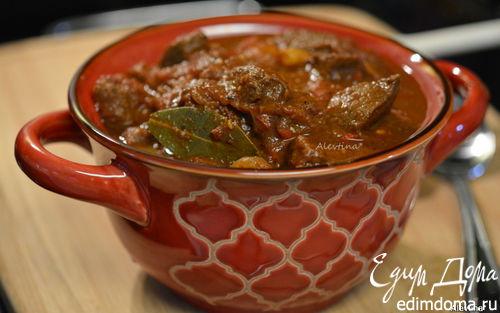 Рецепт Чили с говядиной и соусом из хрена