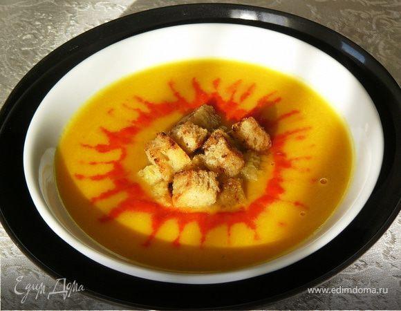 Крем-суп из тыквы с красным перцем