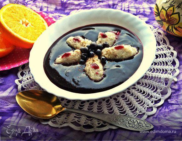 Черничный суп с яблочными клёцками