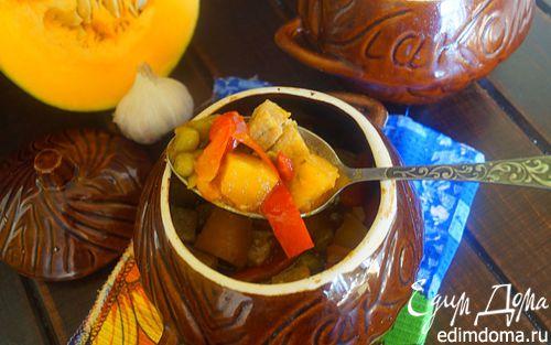 Рецепт Рагу со свининой и тыквой в горшочках