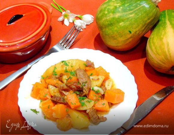Телятина с тыквой и картофелем