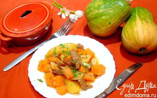 Рецепт Телятина с тыквой и картофелем