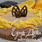 Шоколадно-апельсиновый чизкейк