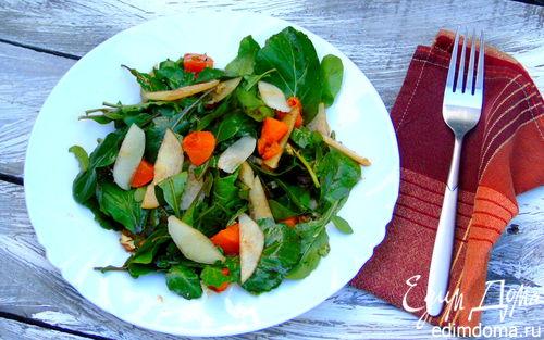 Рецепт Теплый салат с тыквой и грушей