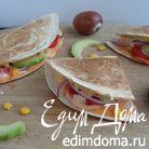 Вегетарианская кейсадия (Quesadilla)