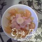 """Фруктовый салат с йогуртом """"Сладкая жизнь"""""""