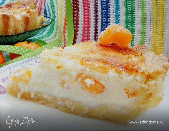 Пирог с мандаринами и йогуртовой заливкой на рубленом тесте