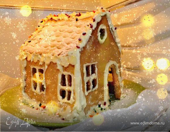 Рождественский домик из имбирного печенья
