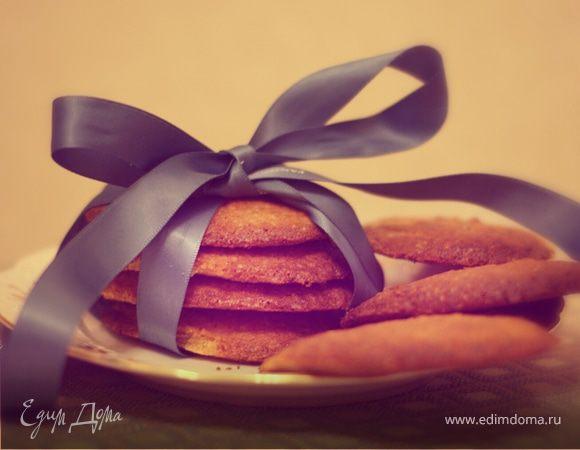 Пряное морковное печенье