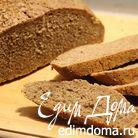 Украинский хлеб (ржаной с солодом)