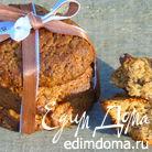 Постное овсяное печенье с черносливом