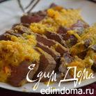 Говядина (маринад с перцами)