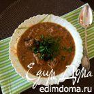 Суп Харчо с орехами