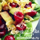 Салат с черешней, авокадо и свеклой по-корейски