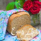 Полезный хлеб в хлебопечке