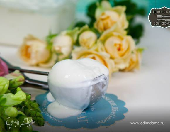 Замороженный йогурт
