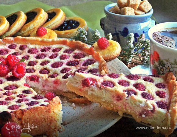 Тарт «Творожно-малиновый»